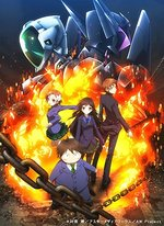Accel World Episódio 16