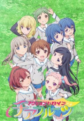 Action Heroine Cheer Fruits Episódio 12 Final