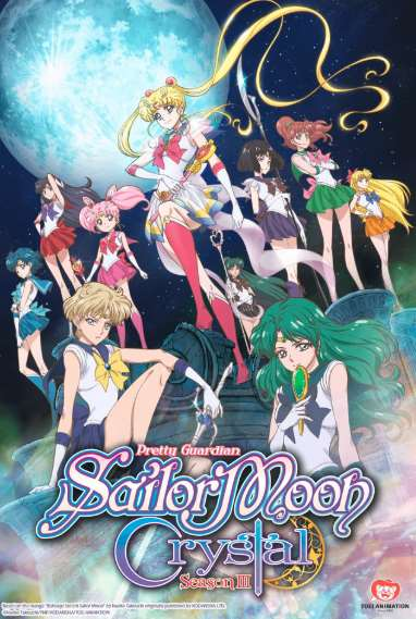 Sailor Moon: Crystal
