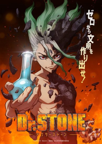 Dr. Stone Online